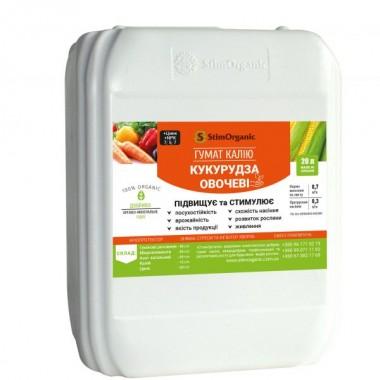 Фульво-гумінове добриво для кукурудзи і овочів