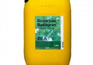 Гербіцид Basf Базагран М 5 л