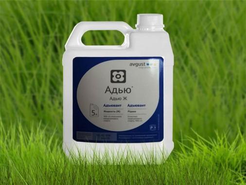 ПАР для застосування спільно з гербіцидами Avgust Адью, Р 5 л