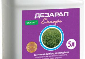 Дезарал Екстра, РР