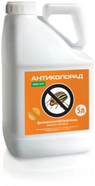 Антиколорад, КС