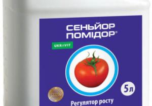 Гулівер Етефон, РК  (Сеньйор помідор)