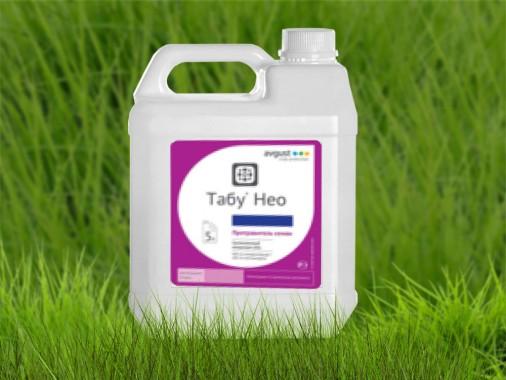 Двокомпонентний інсектицидний протруйник насіння Avgust Табу НЕО, КС 5 л
