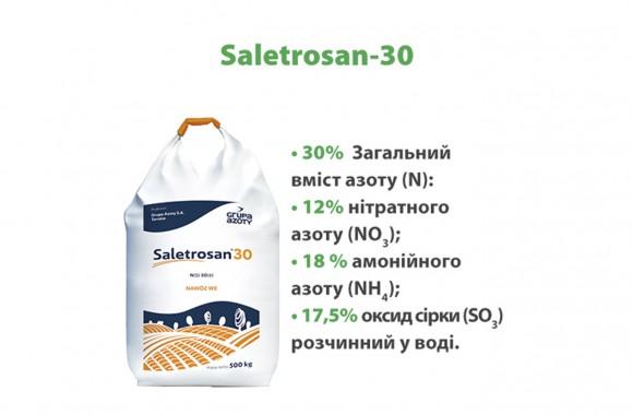 Салетросан-30, 500 кг
